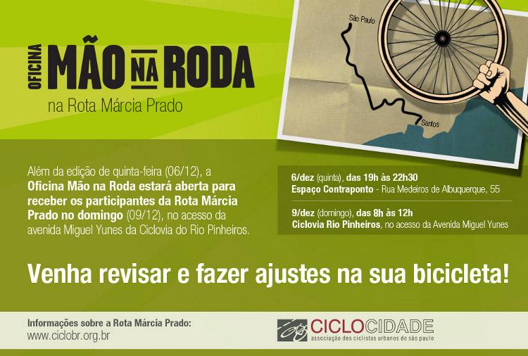 ... Oficina Mão na Roda dará apoio na Rota Márcia Prado 2012 ... 0a130538a7ec0