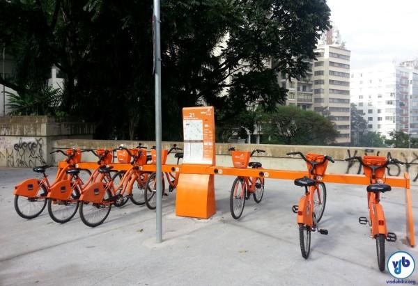 Estação Parque Trianon: uma das três escolhidas para os testes do Bilhete Único com o sistema Bike Sampa.