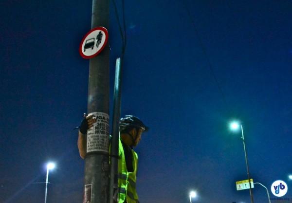 Primeira placa colocada na ponte da Freguesia do Ó. Foto: Rachel Schein