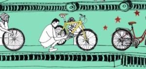 Banner da missão recicletas: desafio é colocar em circulação bikes que estavam encostadas. Imagem: Reprodução