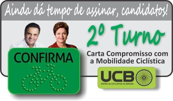 Apesar do pedido dos ciclistas, Dilma e Aécio não assinaram carta-compromisso. Imagem: UCB
