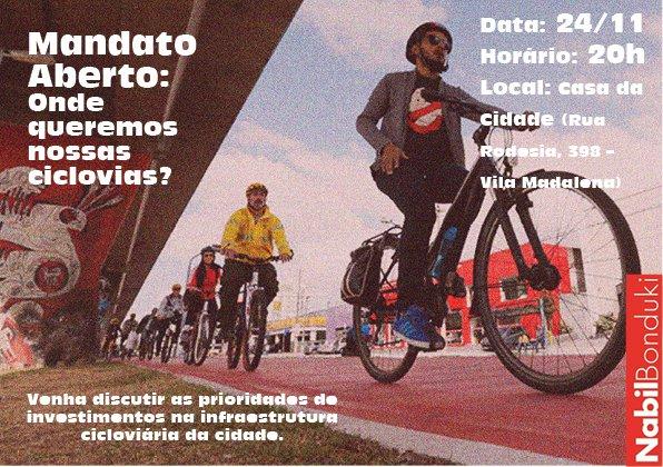 Encontro permitirá aos ciclistas apontarem áreas prioritárias para implantação de ciclovias na cidade.