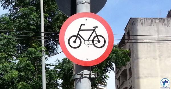 Cidade já tem 205,1 km de ciclovias. Foto: Willian Cruz