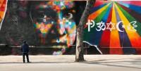 Peace. Foto: Divulgação