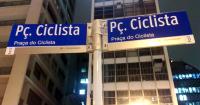 Foto: Carlos Aranha