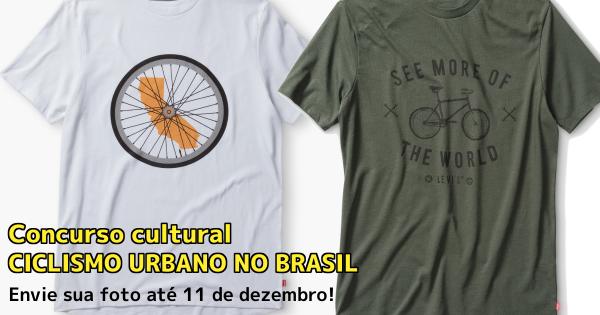 Participe a concorra a uma dessas camisetas, à sua escolha!