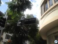 Avenida Brasil. :) Foto: Fabio Nazareth