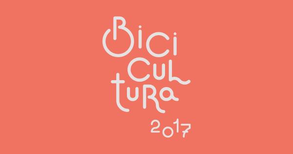 Edição desse ano acontece em Recife, entre os dias 7 e 10 de setembro.